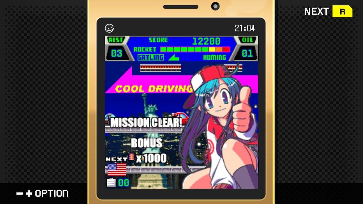 f:id:daikai6:20210429222531j:plain