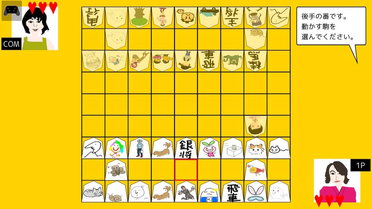 f:id:daikai6:20210430202219j:plain