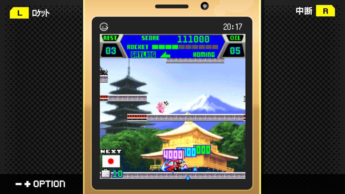 f:id:daikai6:20210501203848j:plain