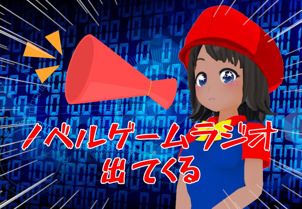 f:id:daikai6:20210501231311j:plain