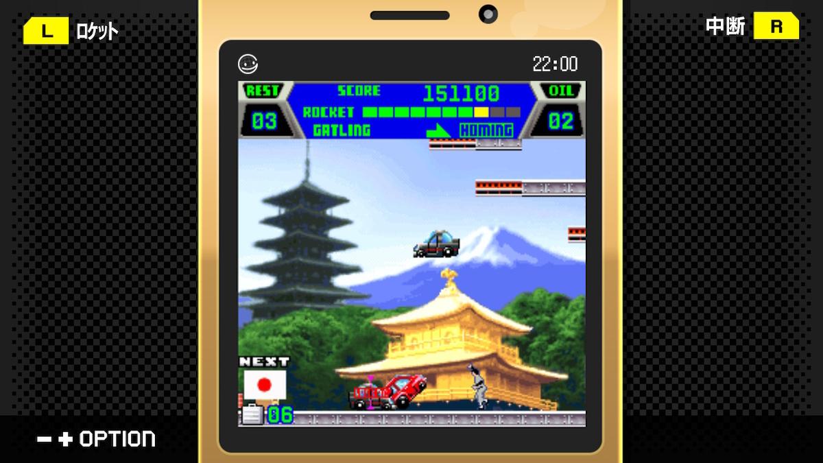 f:id:daikai6:20210502011849j:plain