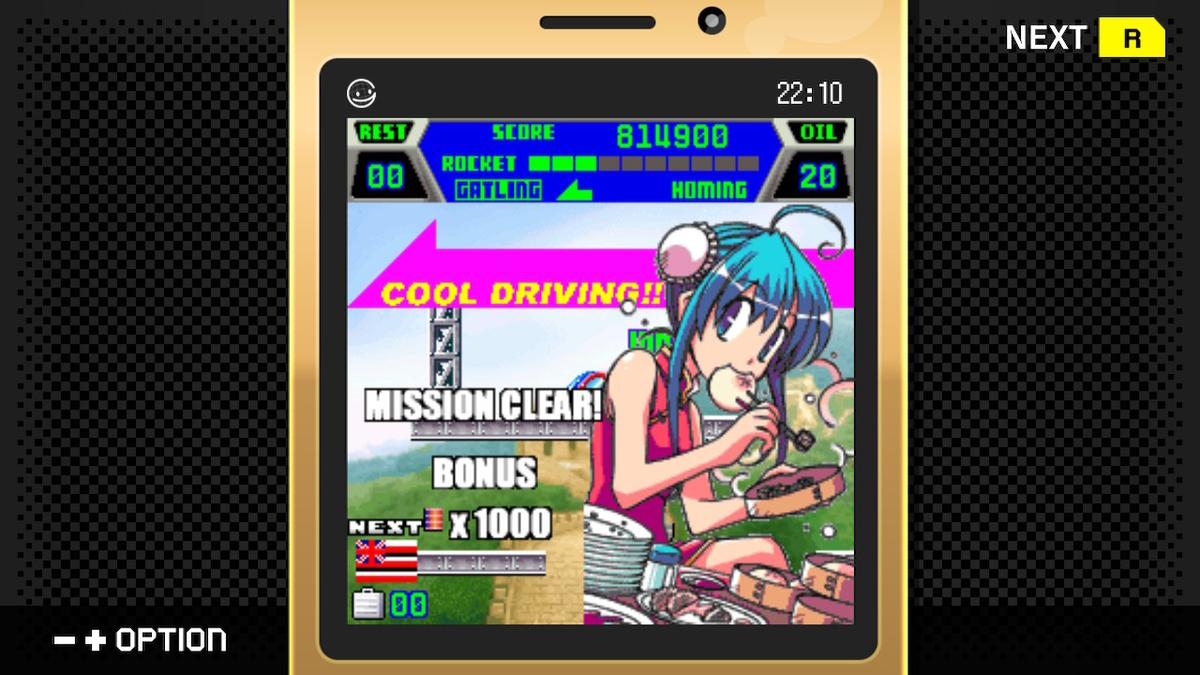 f:id:daikai6:20210502012035j:plain