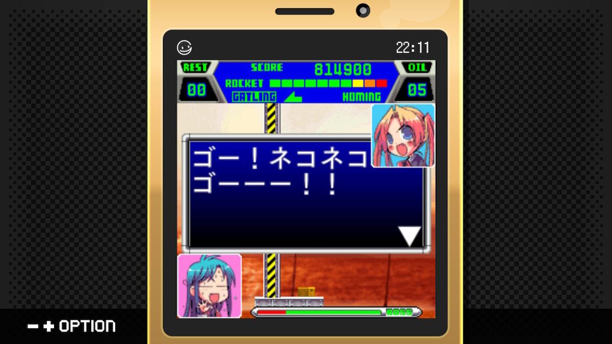 f:id:daikai6:20210502012538j:plain