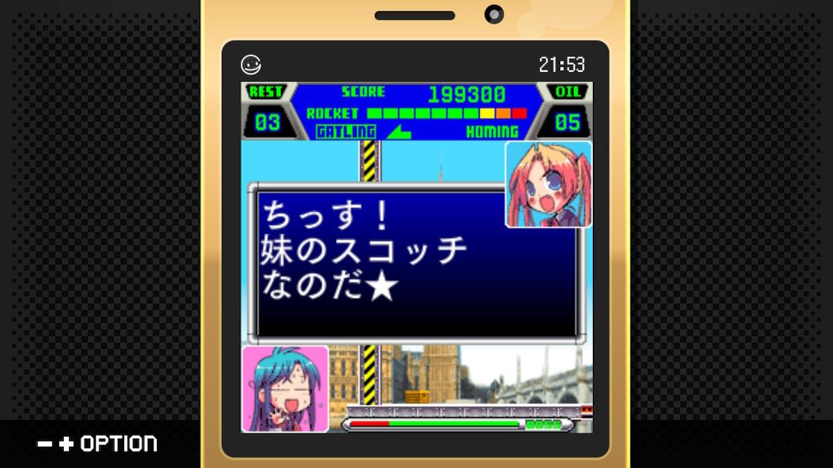 f:id:daikai6:20210502013054j:plain