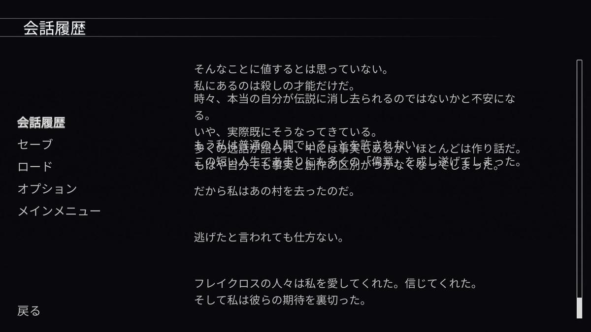 f:id:daikai6:20210502022714j:plain