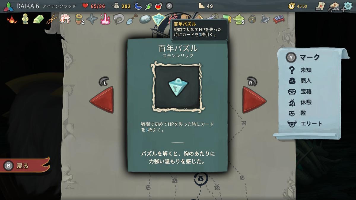 f:id:daikai6:20210507001833j:plain