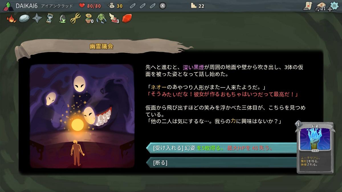f:id:daikai6:20210508195314j:plain
