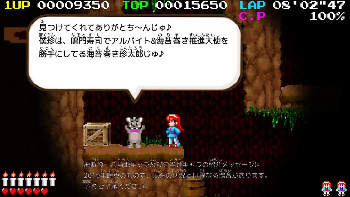 f:id:daikai6:20210511064449j:plain
