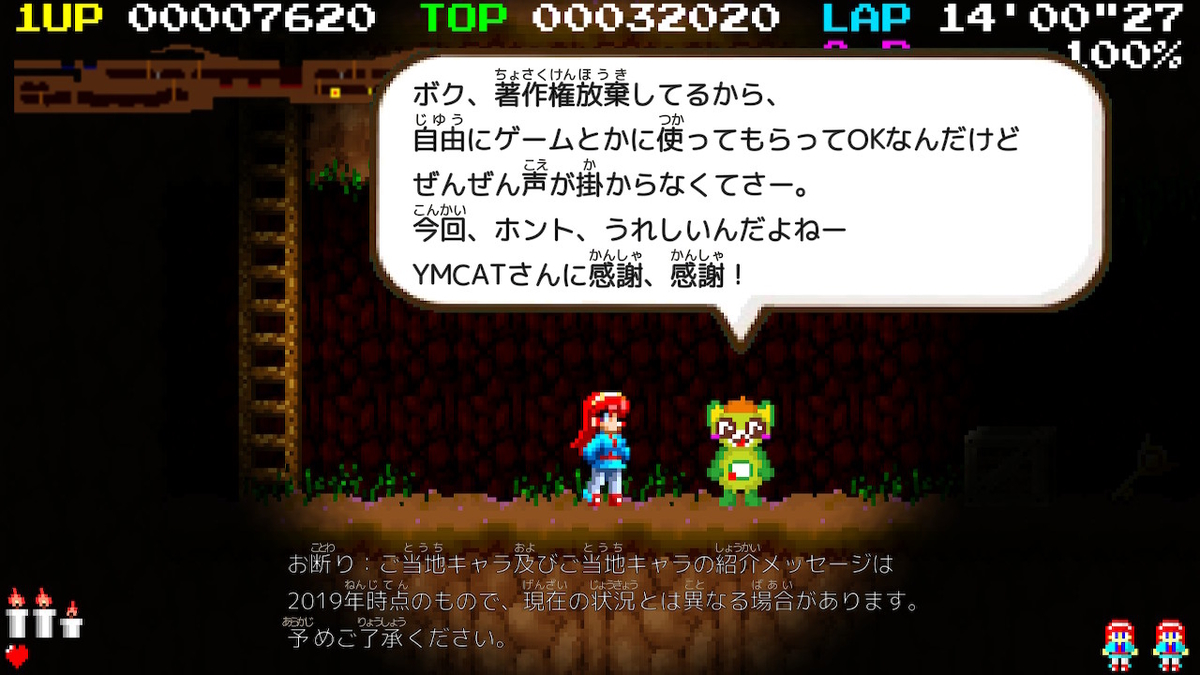 f:id:daikai6:20210511064525j:plain
