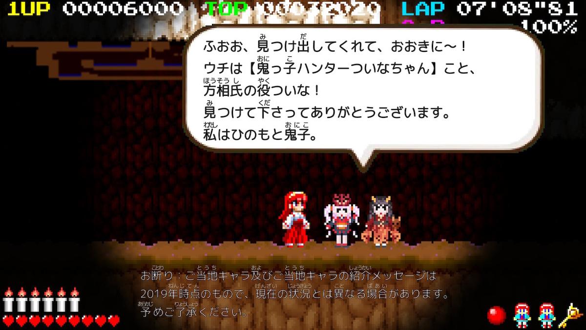 f:id:daikai6:20210511064610j:plain