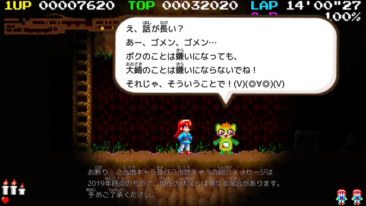 f:id:daikai6:20210511084847j:plain