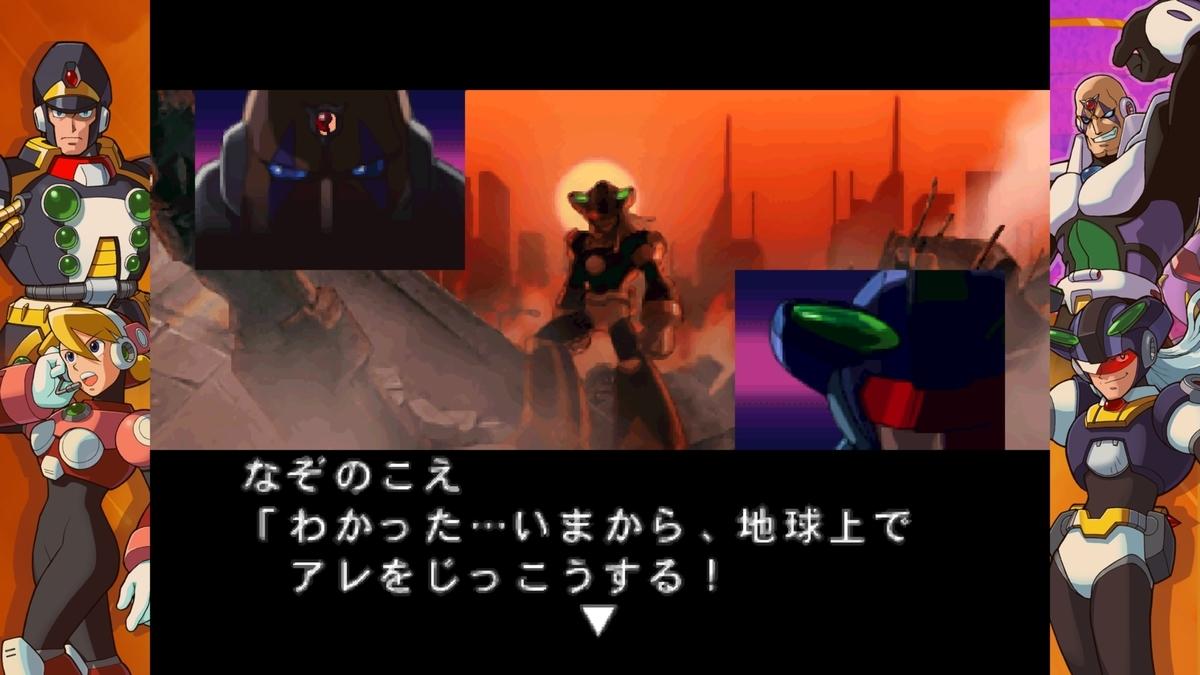f:id:daikai6:20210517213058j:plain
