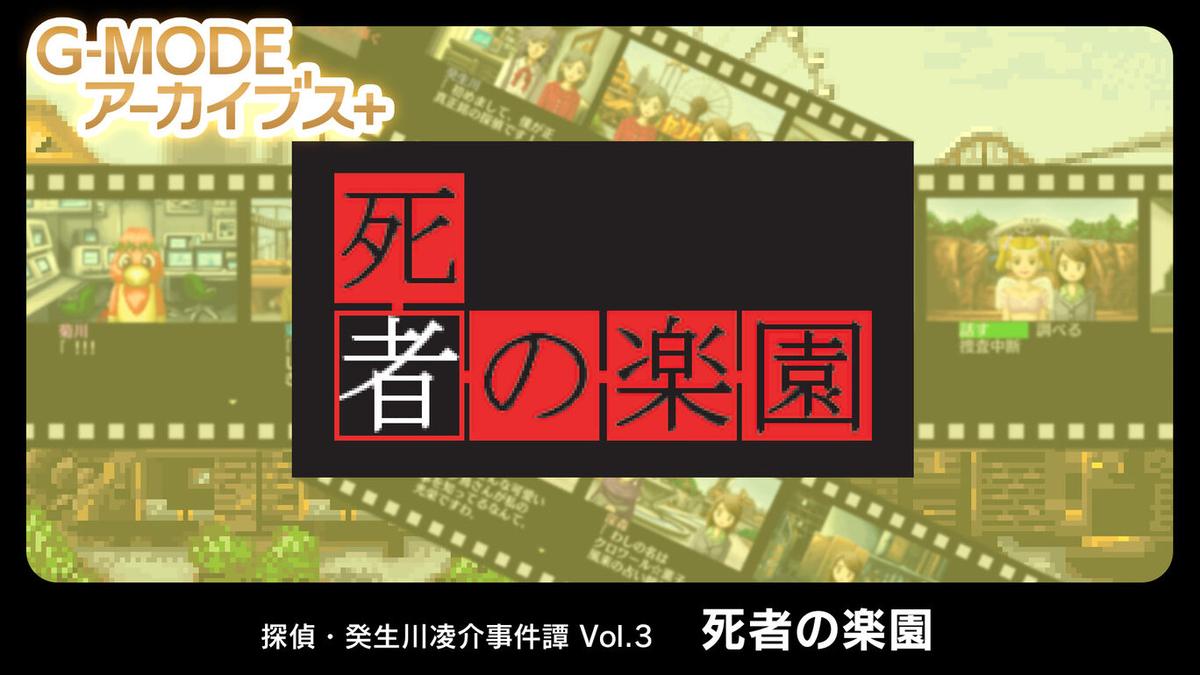 f:id:daikai6:20210517234526j:plain