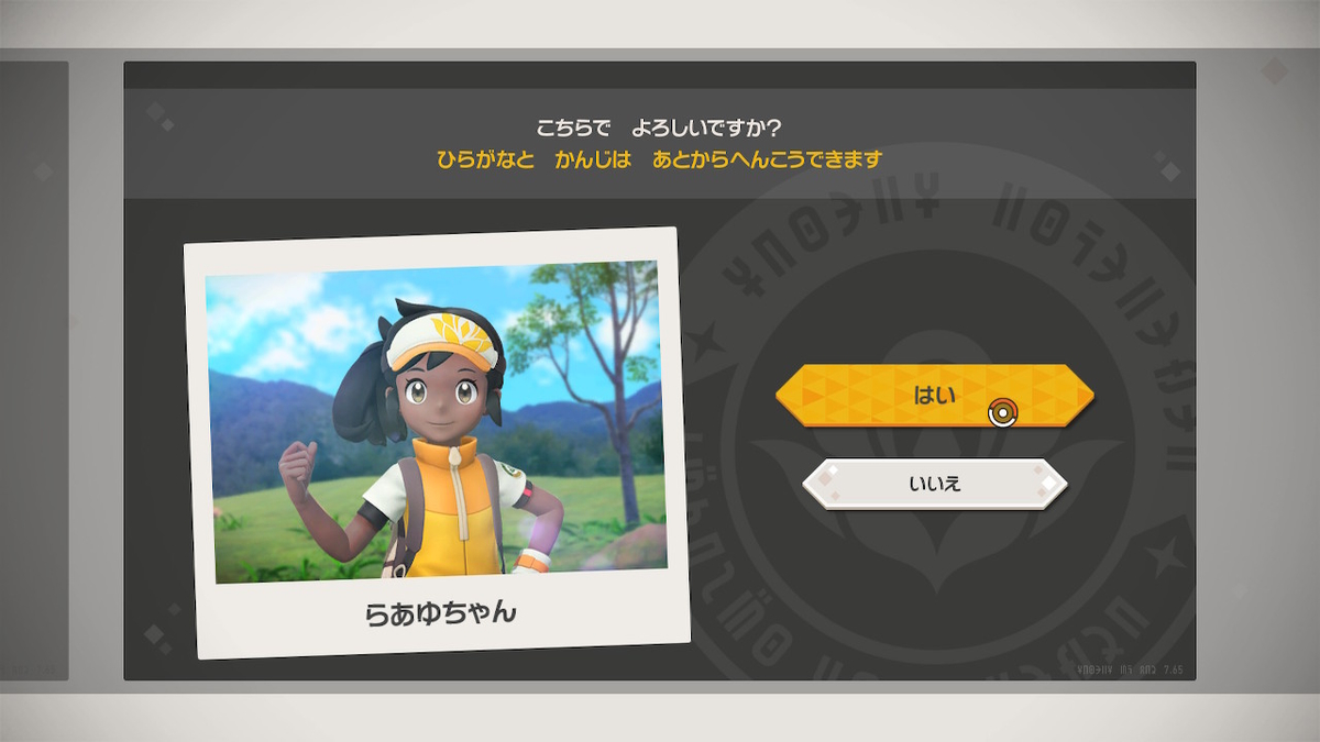 f:id:daikai6:20210517234915j:plain