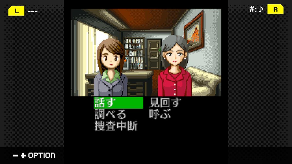 f:id:daikai6:20210518112350j:plain