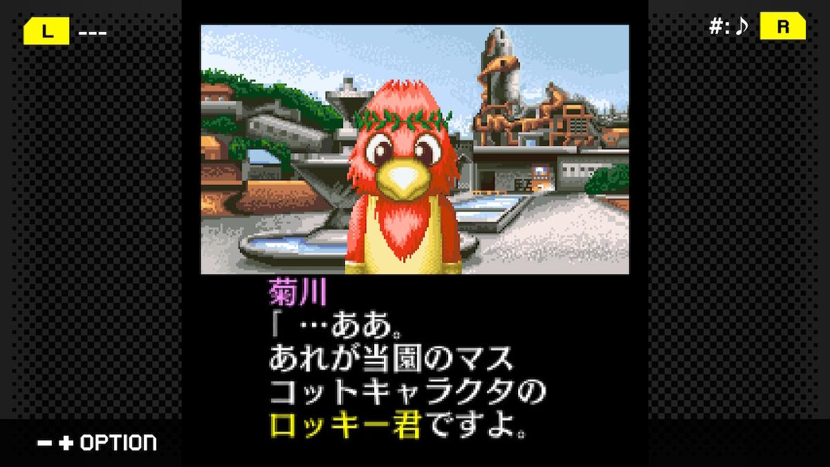 f:id:daikai6:20210518112421j:plain