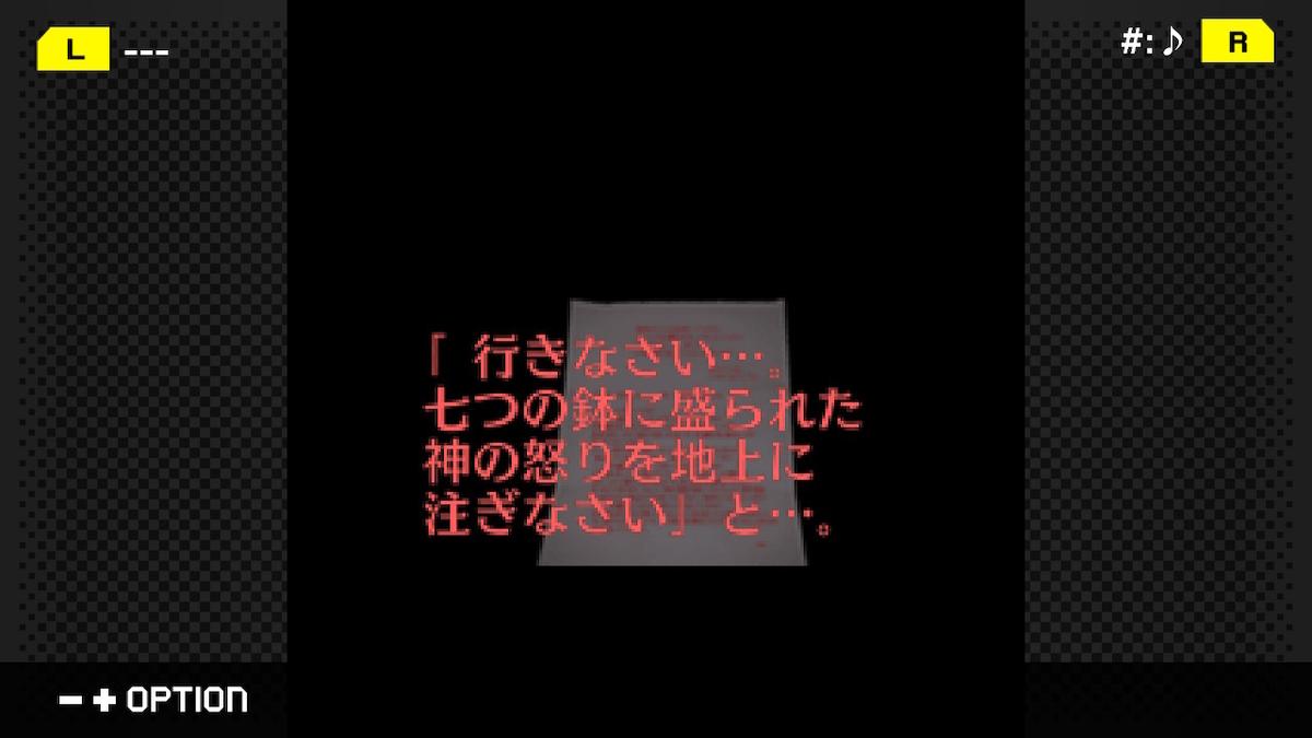 f:id:daikai6:20210519225109j:plain