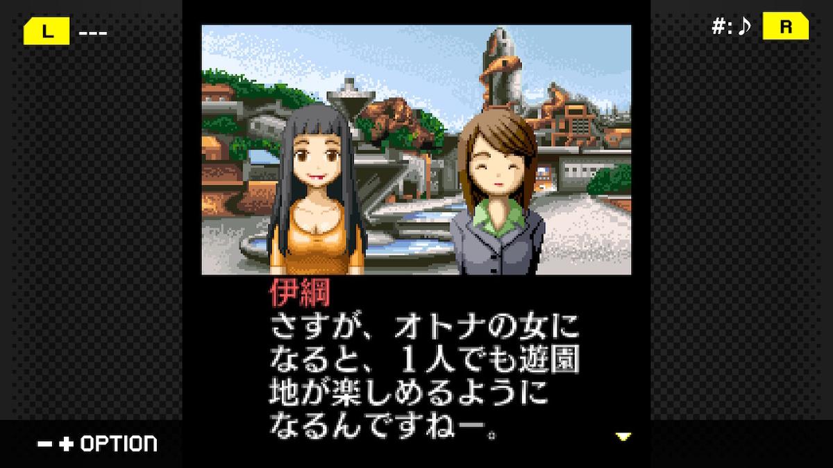 f:id:daikai6:20210519225203j:plain