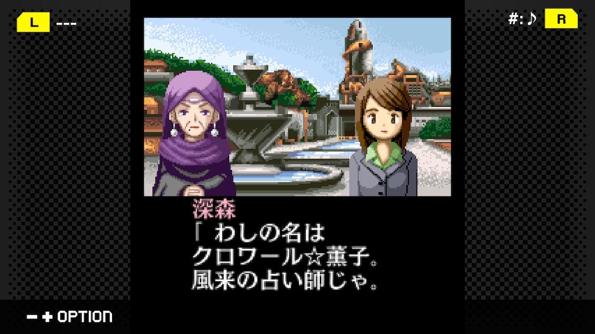 f:id:daikai6:20210519225245j:plain