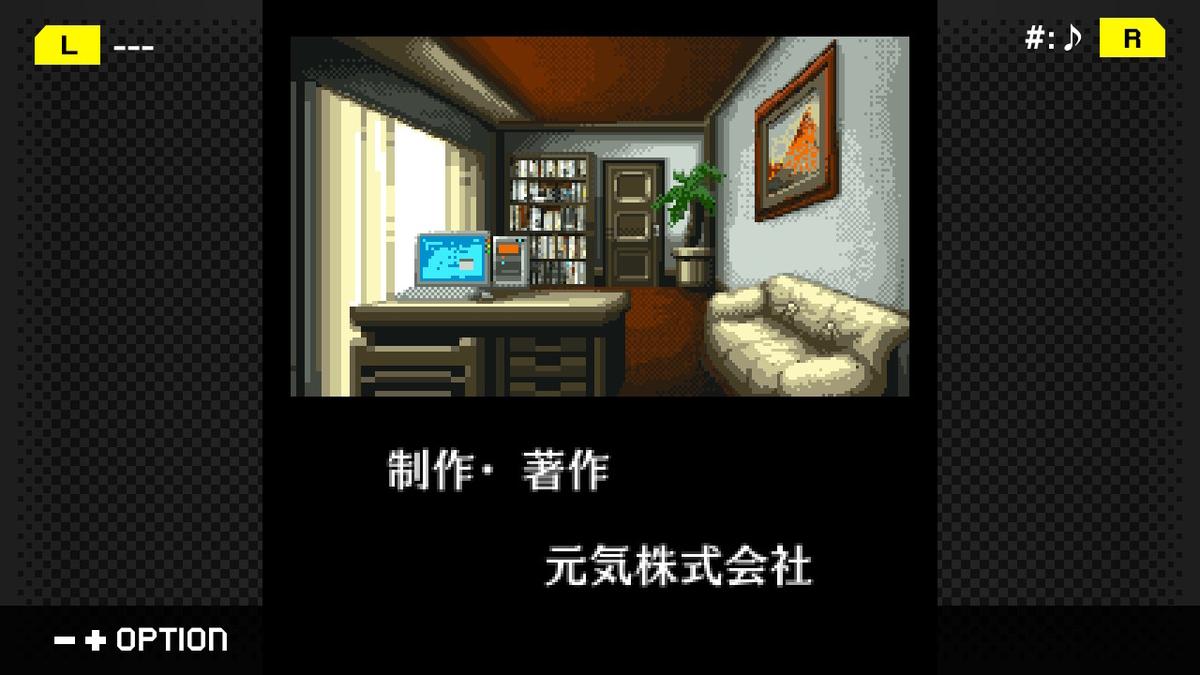 f:id:daikai6:20210519225320j:plain