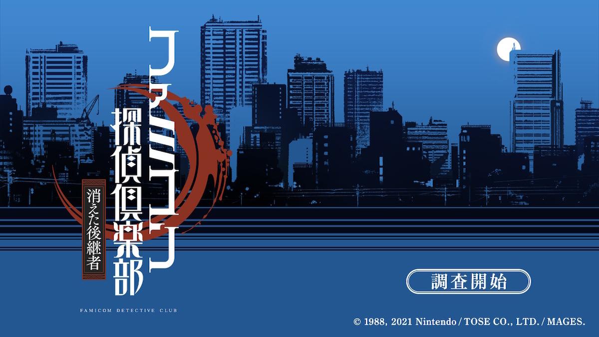 f:id:daikai6:20210529204444j:plain