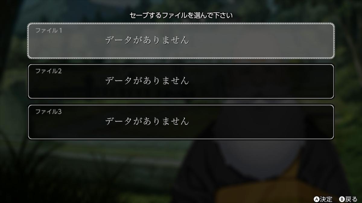 f:id:daikai6:20210529204559j:plain