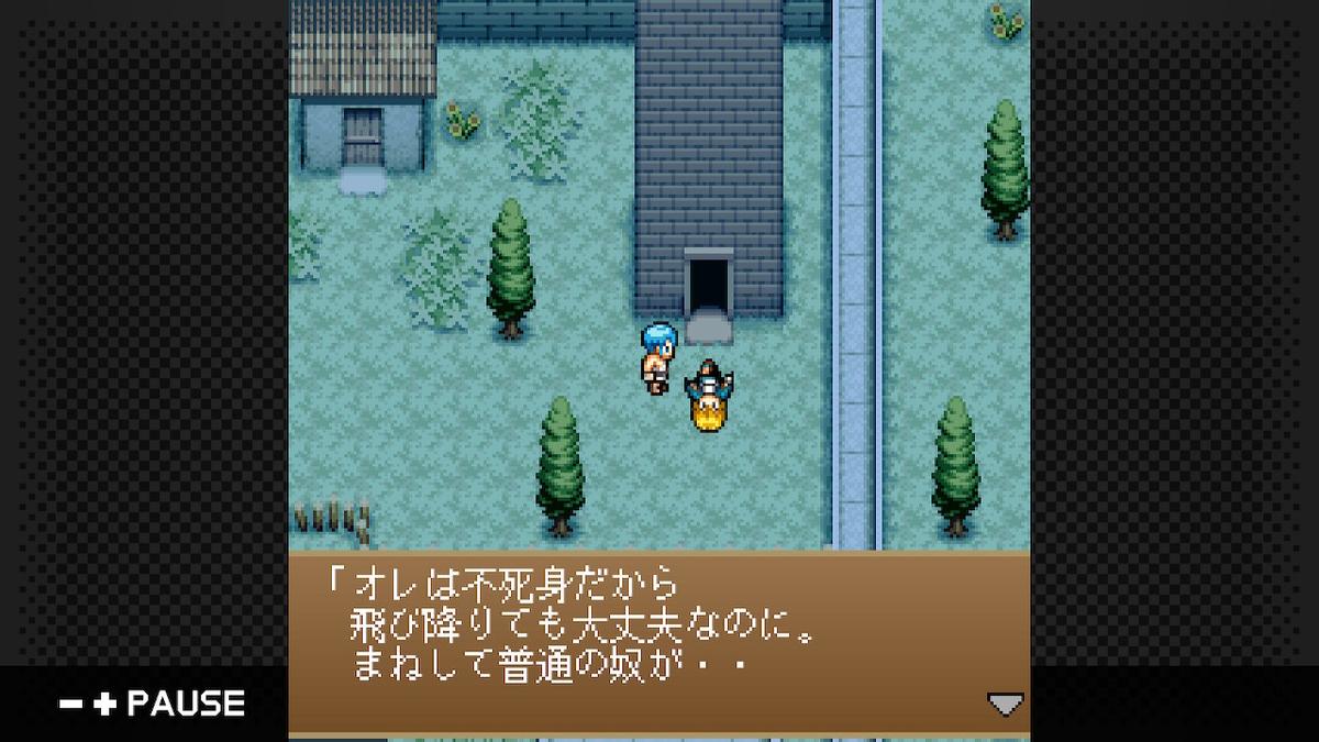 f:id:daikai6:20210530014240j:plain