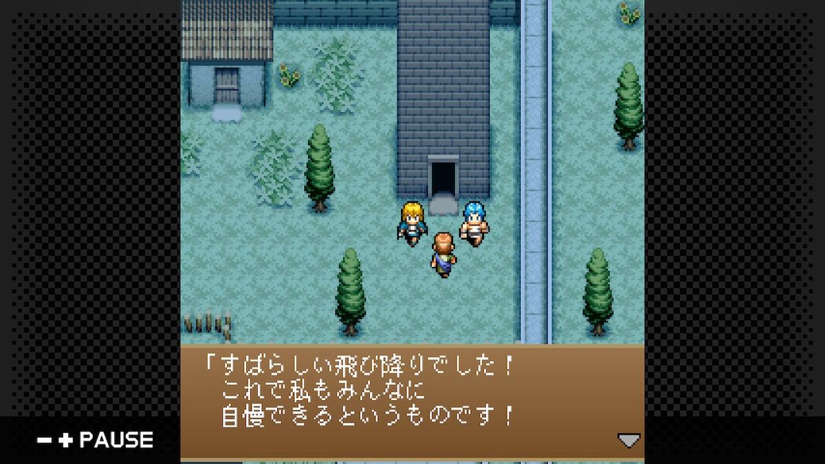 f:id:daikai6:20210530014247j:plain