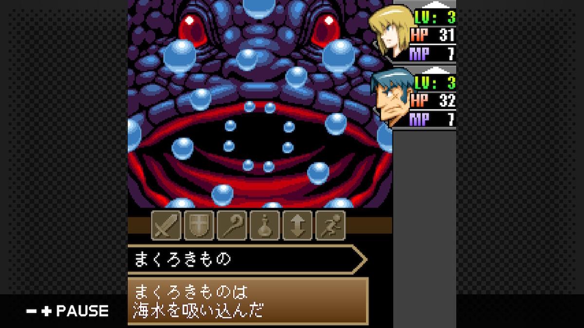 f:id:daikai6:20210530025513j:plain