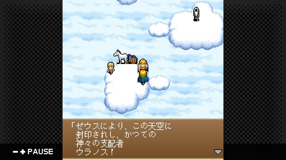 f:id:daikai6:20210530105016j:plain