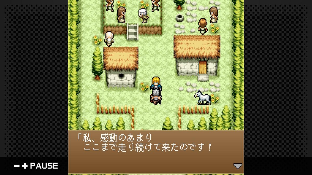 f:id:daikai6:20210530112321j:plain
