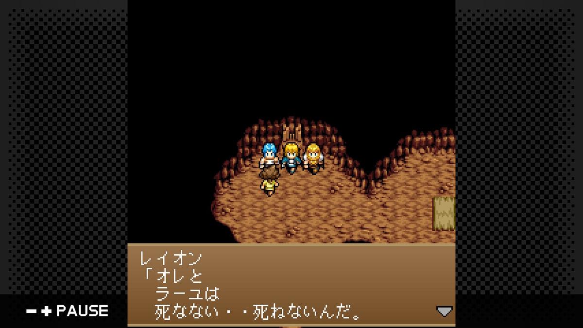 f:id:daikai6:20210530183456j:plain