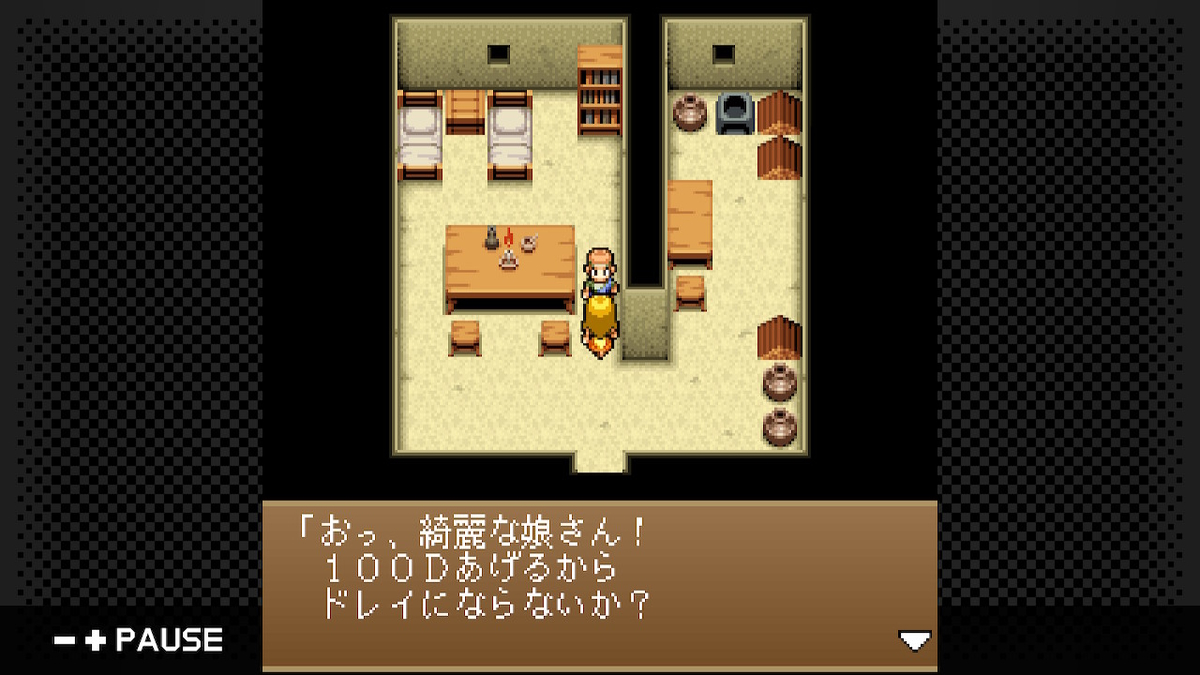 f:id:daikai6:20210530232534j:plain