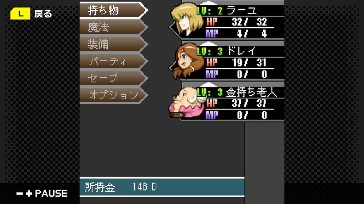 f:id:daikai6:20210530235939j:plain