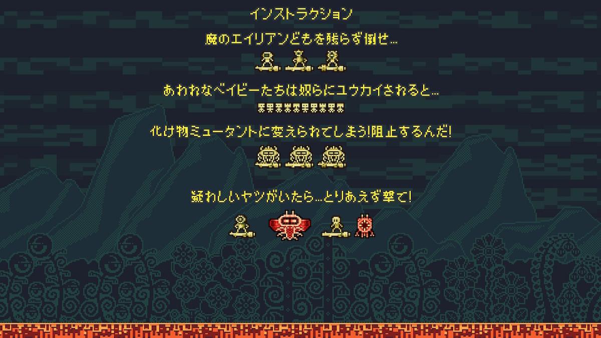 f:id:daikai6:20210611194646j:plain