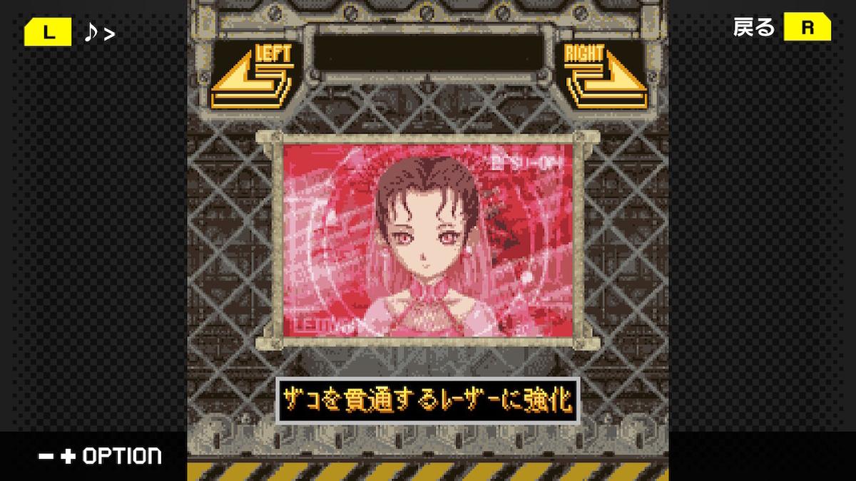 f:id:daikai6:20210612064044j:plain