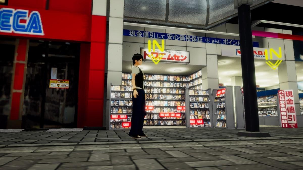 f:id:daikai6:20210614195317j:plain