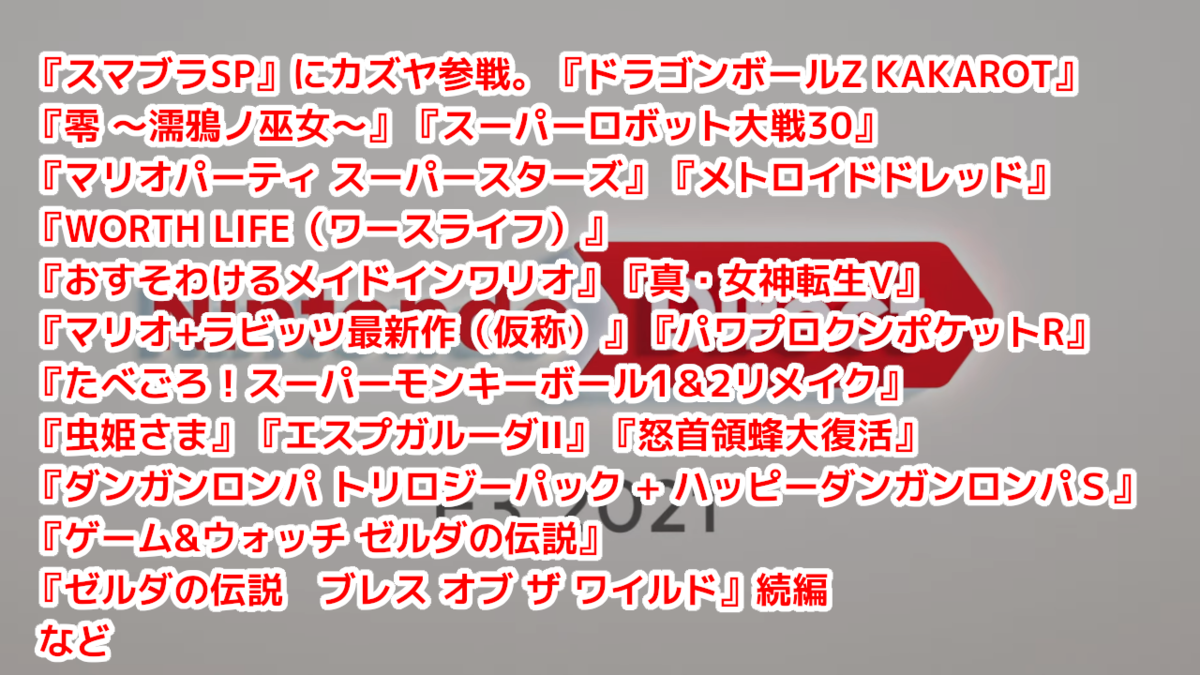 f:id:daikai6:20210616122950p:plain
