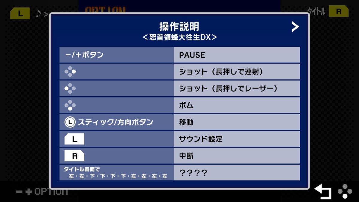 f:id:daikai6:20210623225514j:plain
