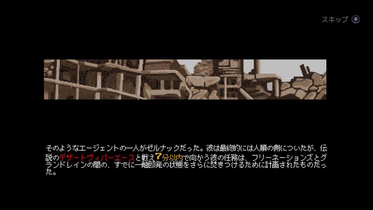 f:id:daikai6:20210630212659j:plain