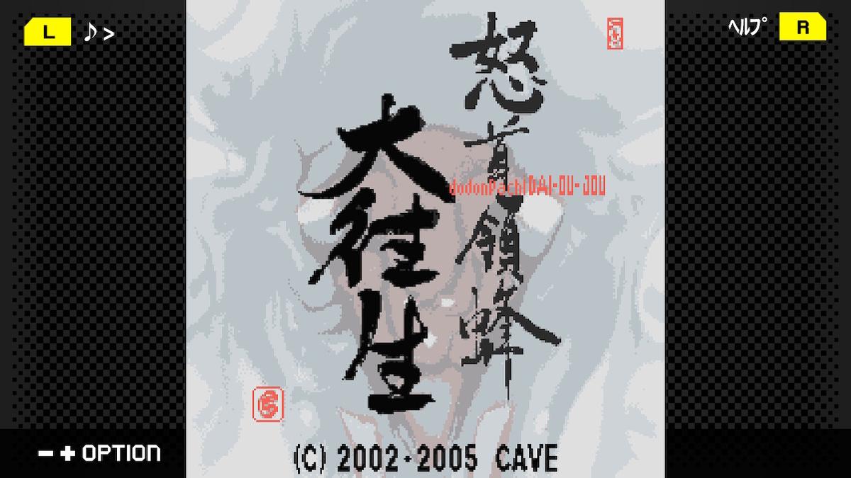 f:id:daikai6:20210630225955j:plain