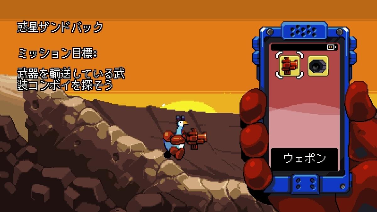 f:id:daikai6:20210706151022j:plain