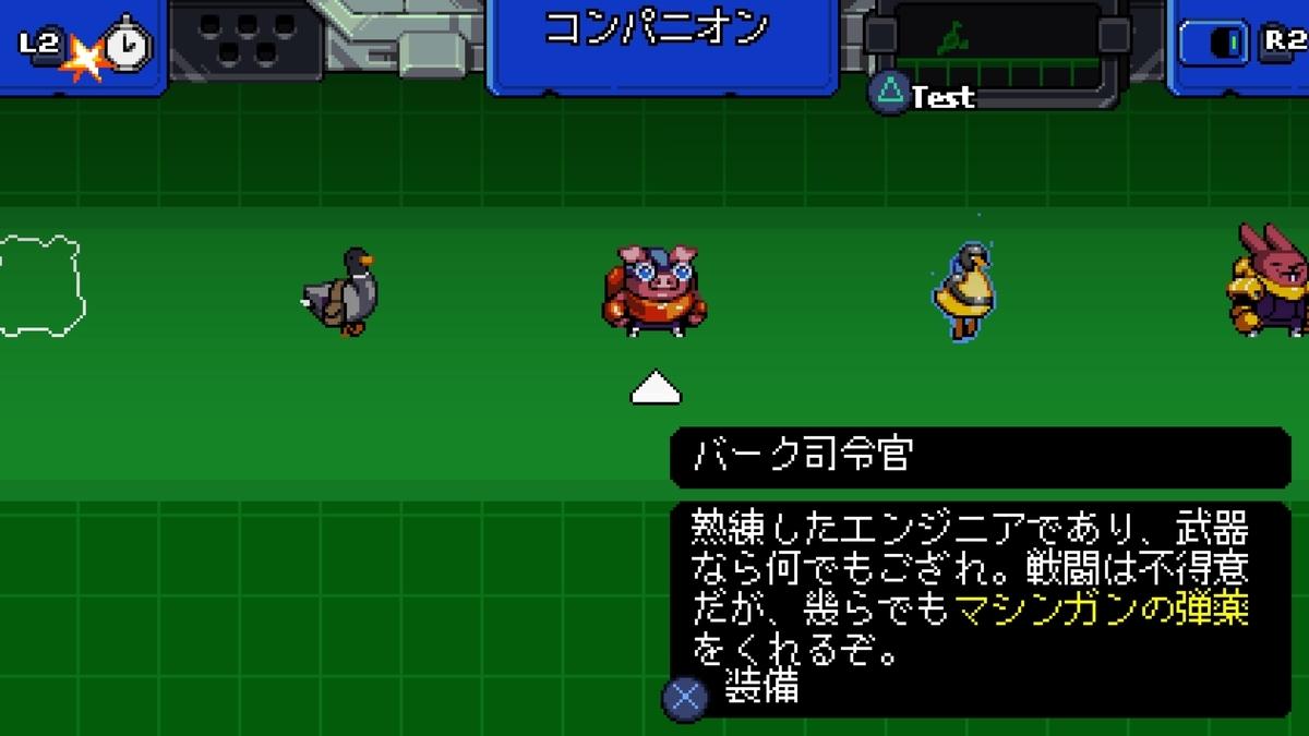 f:id:daikai6:20210706184750j:plain