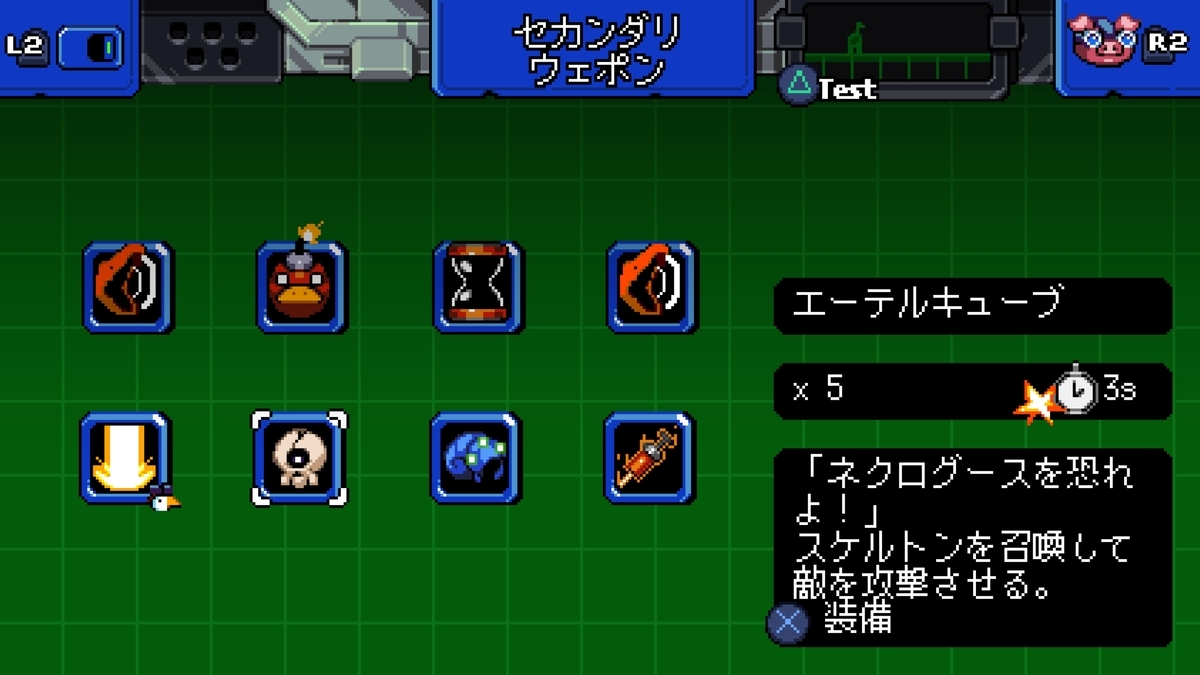 f:id:daikai6:20210706184815j:plain
