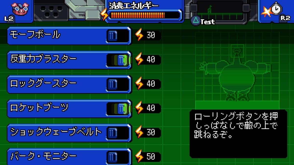 f:id:daikai6:20210706184933j:plain