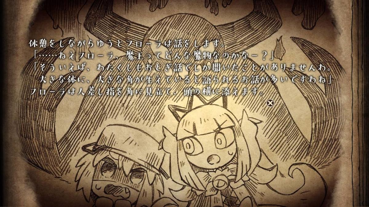 f:id:daikai6:20210711014429j:plain