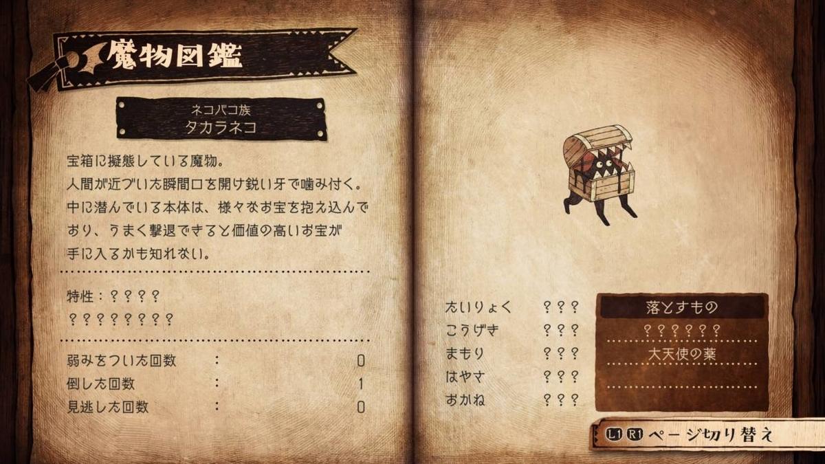 f:id:daikai6:20210711014727j:plain