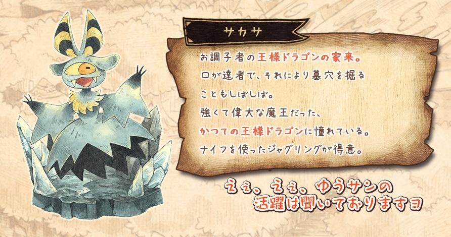 f:id:daikai6:20210711213510j:plain