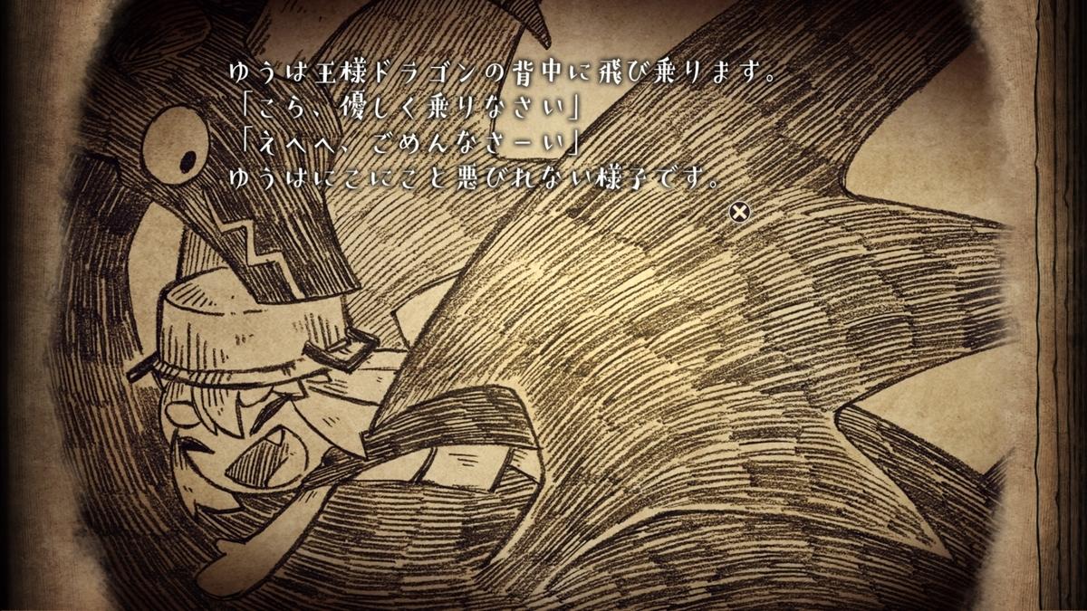 f:id:daikai6:20210711214427j:plain