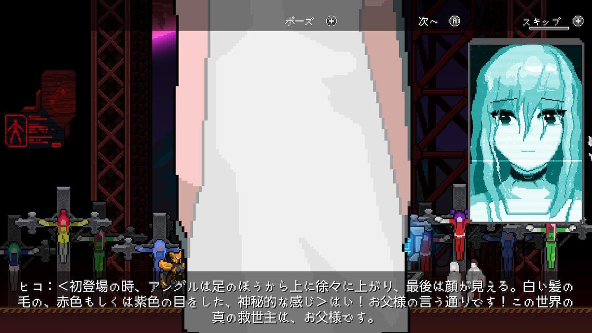 f:id:daikai6:20210717055401j:plain